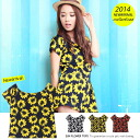 I am going to ship it on order about October 2 sunflower pattern オフショル / short sleeves / French sleeve / cut-and-sew ◎ today