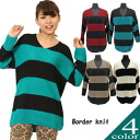 Tops, long sleeve, borders knit V neck tunic ◎ order today 1/20 will ship
