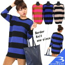 I am going to ship it on order about August 6 tops, long sleeves, knit horizontal stripes, tunic dress ◎ today