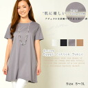 Egypt cotton short sleeve tunic / tops, shorts and leggings to fit casual style! ◎ order today will ship 5/27