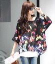 Tops and seven minutes sleeves, Dolman sleeve, butterfly, butterfly, tunic ◎ order today will ship 1/15