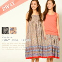 2WAY one piece / tops raise of wages top dress and the wearing of two ways of maxi are going to ship it on casual feminine ◎ today order about October 6