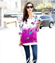 Tops and seven of sleeves, Dolman sleeve, butterfly, butterfly grade: order today 1/15 will ship