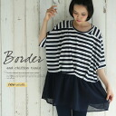 Chiffon reshuffling is going to ship it on order about August 6 a bit big border short sleeves tunic one piece ◎ today