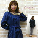 Silk mixed Dobby weave, ◇ ◇ shiny elegant waist Ribbon with long blouse Dolman ◎ order today 11/6 shipment plan