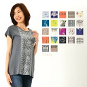 Long T shirts / tops-surplice-herringbone-preppy-peplum tricolor color-York ◎ order today will ship 4/7