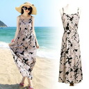 Paisley & resort Maxi-length dress ノースリーブキャミワンピ elbow-length ◎ today ordered will ship 3/3