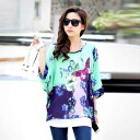 I am going to ship it for butterfly print .7 on order about September 10 sleeve chiffon tunic blouse tops ◎ today
