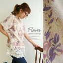 Clearance sale! I am going to ship it on order about August 8 floral design, short sleeves T-shirt sweat shirt tops, fleece pile material, flower print ◎ today
