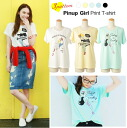 I am going to ship it on nostalgic cute pinup girl short sleeves T-shirt tunic, 3type ◎ today order about August 5 to be able to choose