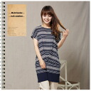 A multi-frill is going to ship it on order about September 3 short-sleeved tuck one piece tunic ◎ today