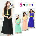 Chiffon sleeveless long length dress / bicolor / flare ◎ order today will ship 4/6