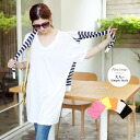 Clearance sale! I am going to ship it on order about August 11 V neck long length short sleeves T-shirt one piece tunic Shin pull plain fabric ◎ today