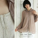 Layering wind and race x and chiffon long sleeve long blouse top s ◎ order today 5/13 will ship