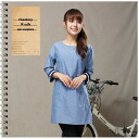I am going to ship it on order about September 17 chambray W cuff case one piece casual tunic tops ◎ today