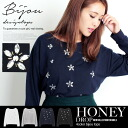 I am going to ship it on order about September 20 glitter bijou fleece pile pullover trainer tops sweat shirt ◎ today of the flower motif
