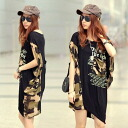 Camouflage pattern chiffon reshuffling is going to ship it on order about October 9 asymmetric print ゆる silhouette T-shirt / dress tunic ◎ today