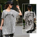 I am going to ship it on order about September 12 logo X scalp lint, V neck ゆる silhouette T-shirt / long length ◎ today