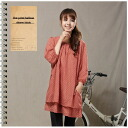 Dotprintballoonsleebtunic, long-sleeved tops ◎ order today will ship 3/23