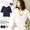 I am going to ship philter in conjunction with sleeve dropped shoulder sleeve rippled cotton fabric pullover TOPS tops short sleeves shirt skirt softly on order about October 2 ◎ today