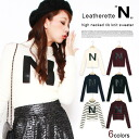 I am going to ship it on order about October 16 fake leather initial N lib high neck knit tops sweater logo alphabet ◎ today