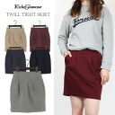 Twill mini tight skirt, bottom, simple and plain, shirt or tunic suit ◎ today order will ship 11/10