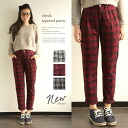 Checkered high-waisted-tapered pants, long pants-casual bottoms ◎ order today will ship 1/21