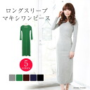 Long sleeve maxiwanpeace T shirt dress, simple plain ◎ order today will ship 5/22