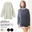 philter ☆ trainer ☆ nipple slip show race your ☆ sweet Plover tunic ◎ order today will ship 10/31