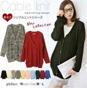 V neck long sleeved Cardigan and loosely braided cable ◎ order today 7/24 will ship
