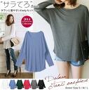 I am going to ship it on order about October 6 Sarah てろ ★ dolman long sleeves T-shirt tunic tops ★ philter ◎ today