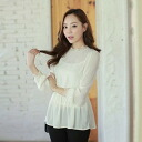 I am going to ship it on order about October 14 race frill chiffon long sleeves tunic blouse tops browsing peplum ◎ today
