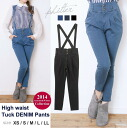Stretch suspenders with 2-way leg legs tuck into high-waisted denim pants leggings skinny Deni reg leg pain long pants salad tapered ◎ order today will ship 3/2