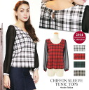 The atmosphere that chiffon of the reshuffling is an adult-like though extreme popularity tartan check ★ chiffon sleeve reshuffling checked pattern pullover is casual checked pattern. Back hall is casual! ◎I am going to ship it today on order about October 6