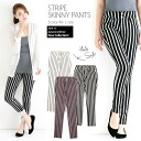 A legendary man with long legs effect is distinguished stripe pattern high waist skinny pants at a vertical line! Attendance-style has elasticity in conjunction with a jacket and changes coordinates because it is easy and is going to ship it on order about October 16 heavy rotation reliable ◎ today