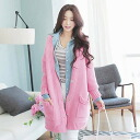 Long-length neat Cardigan and pastel, pale and pink ◎ order today will ship 2/27