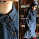 A coat style. I can mix-and-match even a dress, and it is lovely mature, and both bottoms and the inner are going to ship even denim shirt one piece / haori, a shirt in coordinates freedom, tights and pumps with basic denim cloth well on order about October 6 ◎ today
