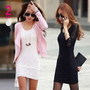 Long sleeves are going to ship tight Mini One peace / elegant sexy ◎ a total race today on order about October 15