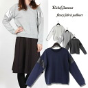 Tops and pullover trainer, brushed back and t/c back hair with skin switching pullover ◎ order today will ship 11/17