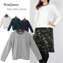 I am going to ship it on order about October 16 back raising pullover pullover line lib neck lib neck .2014 latest ◎ today in the fall and winter