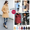 Stand color A line Melton coat, classy, mature, ◎ order today 7/23 will ship