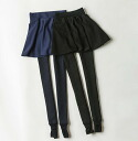 Flare skirt with legging pants and spats-sschatze-simple plain and relaxed ◎ order today will ship 3/11