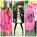 Impact over large Gothic skull size back brushed long parka ☆ LL ~ 4 L • order today will ship 5/28
