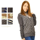 ◎ order today, border pattern and anti pill yarn Cardigan / top/v neck and hairball is made 11/6 deliveries