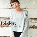 folklore back hair Dolman TOPS: order today will ship 1/20