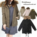 Outer coat mods coat & cotton peach thin batting food fur, faux fur, faux fur removal • order today will ship 12/11