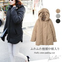 Outerwear, coats and micro fiber fiberfill into ♪ warm Snowsuit ☆ volume color down ◆ philter order today ★ • 1/13 ship