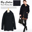 Classic! VIC color coat/Pocket ♪ twird-padding coat / filling / Navy outerwear ladies fashionable ◎ order today 12/12 will ship