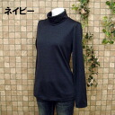 In the dominant wool long-sleeved tertlenecknitsaw / sewn / simple / layered ♪ ◎ order today will ship 12/15