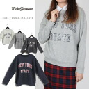 Back hair and trainers sweat pullover preppy casurtops logo print, long sleeves ◎ order today will ship 2/17